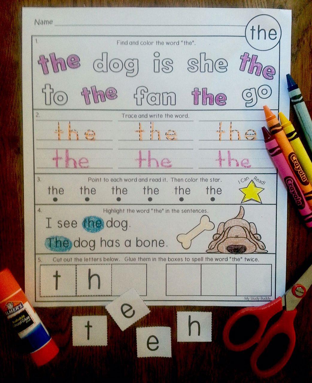 Sight Words Worksheets Kindergarten Sight Words Sight Words Kindergarten Kindergarten Worksheets Sight Words Teaching Sight Words [ 1280 x 1042 Pixel ]