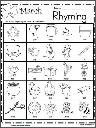 March Rhyming Worksheet Tarja Home School Ideas