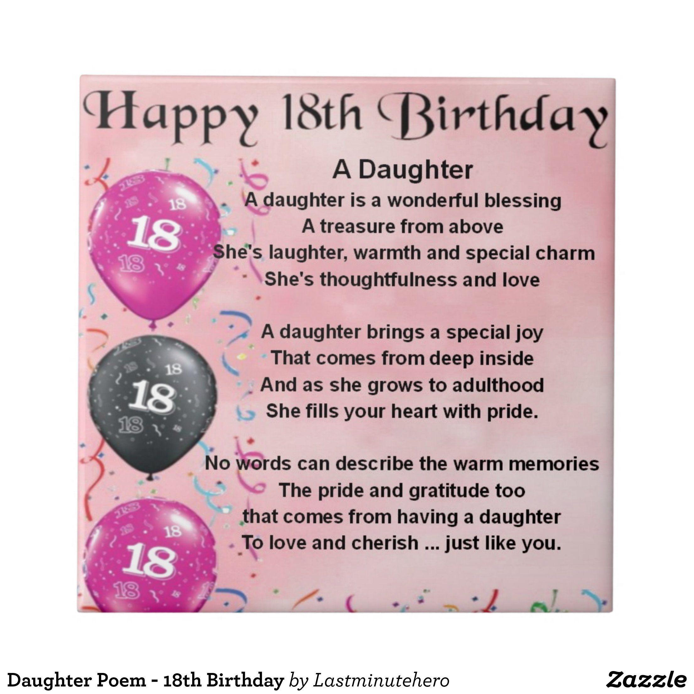 Daughter Poem 18th Birthday Ceramic Tile Zazzle Com Happy 18th Birthday Daughter Birthday Wishes For Daughter Wishes For Daughter