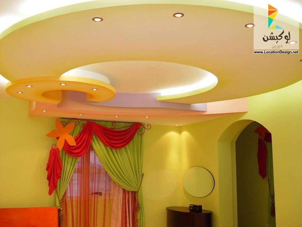 ديكورات الجبس الان اصبحت من اهم من اهم ديكورات اي منزل عصري حديث هو ديكورات جبس اسقف المودرن وديكورات الجبس بصفة Faux Plafond Design Plafond Design Home Decor