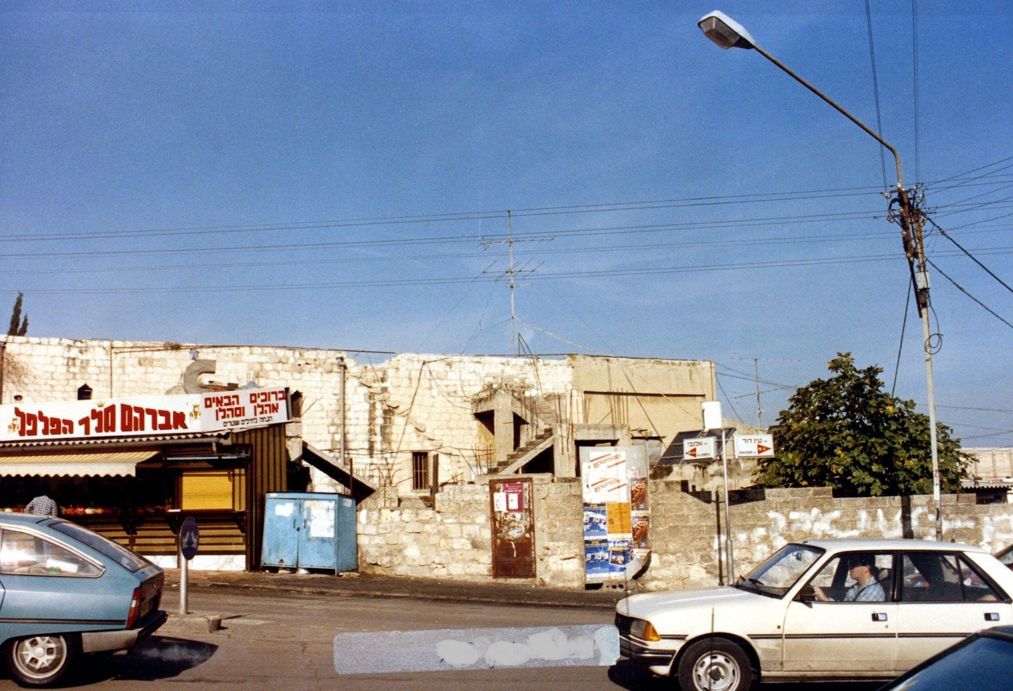 חיפה 92