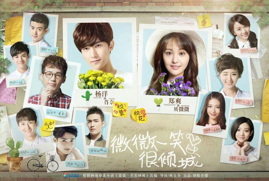 Ai Movie Full Cast