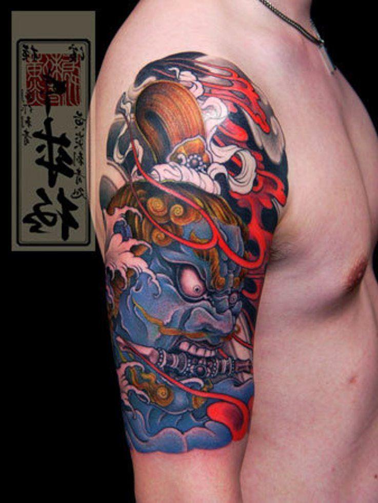 20 japanese tattoos tribal tattoos pinterest japanese tattoos oriental tattoo and tattoo. Black Bedroom Furniture Sets. Home Design Ideas