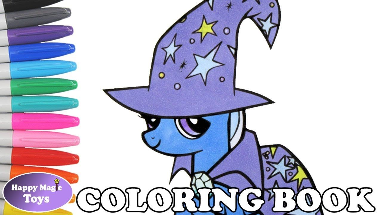 Trixie Coloring Book Trixie Coloring Page Coloring Trixie My Little Pony Coloring Mylittlepony Mlp Tri With Images Coloring Books My Little Pony Coloring My Little Pony
