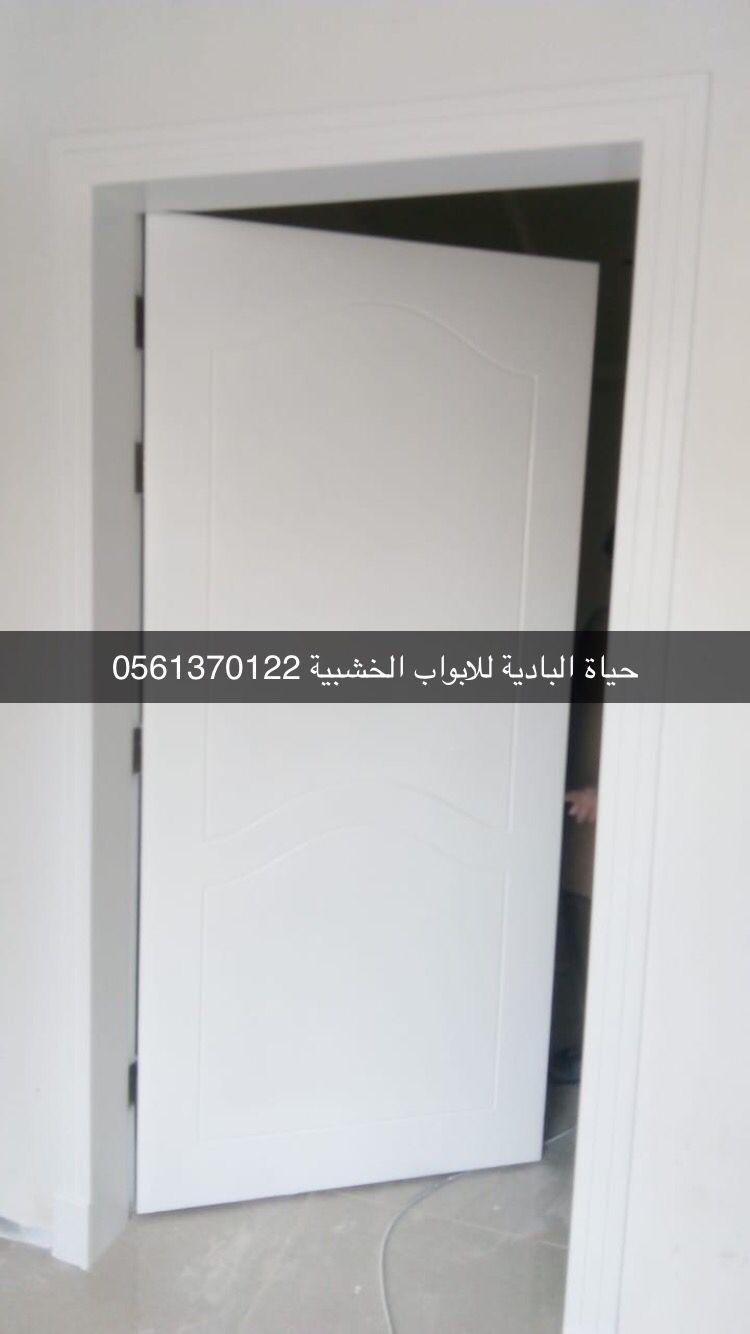 ابواب خشب ابواب خشبية باب خشب ابواب خشب In 2019 Home Decor