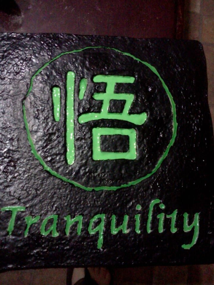 Tranquility Chinese Symbol Black And Glow In The Dark Green Stepping