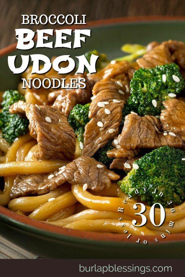 Broccoli Beef Udon Noodles