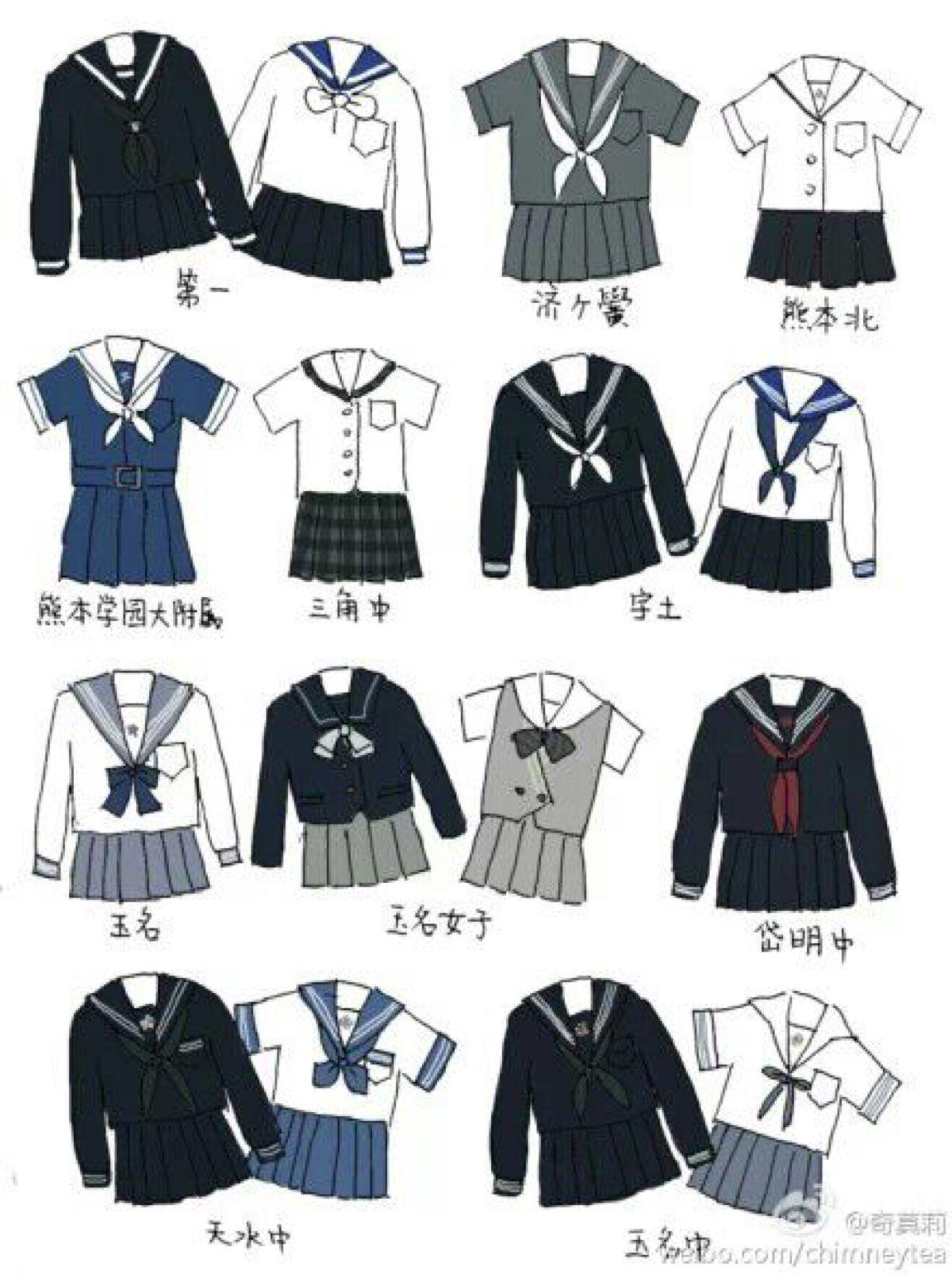 堆糖 发现生活 收集美好 分享图片 Art Clothes Anime Outfits