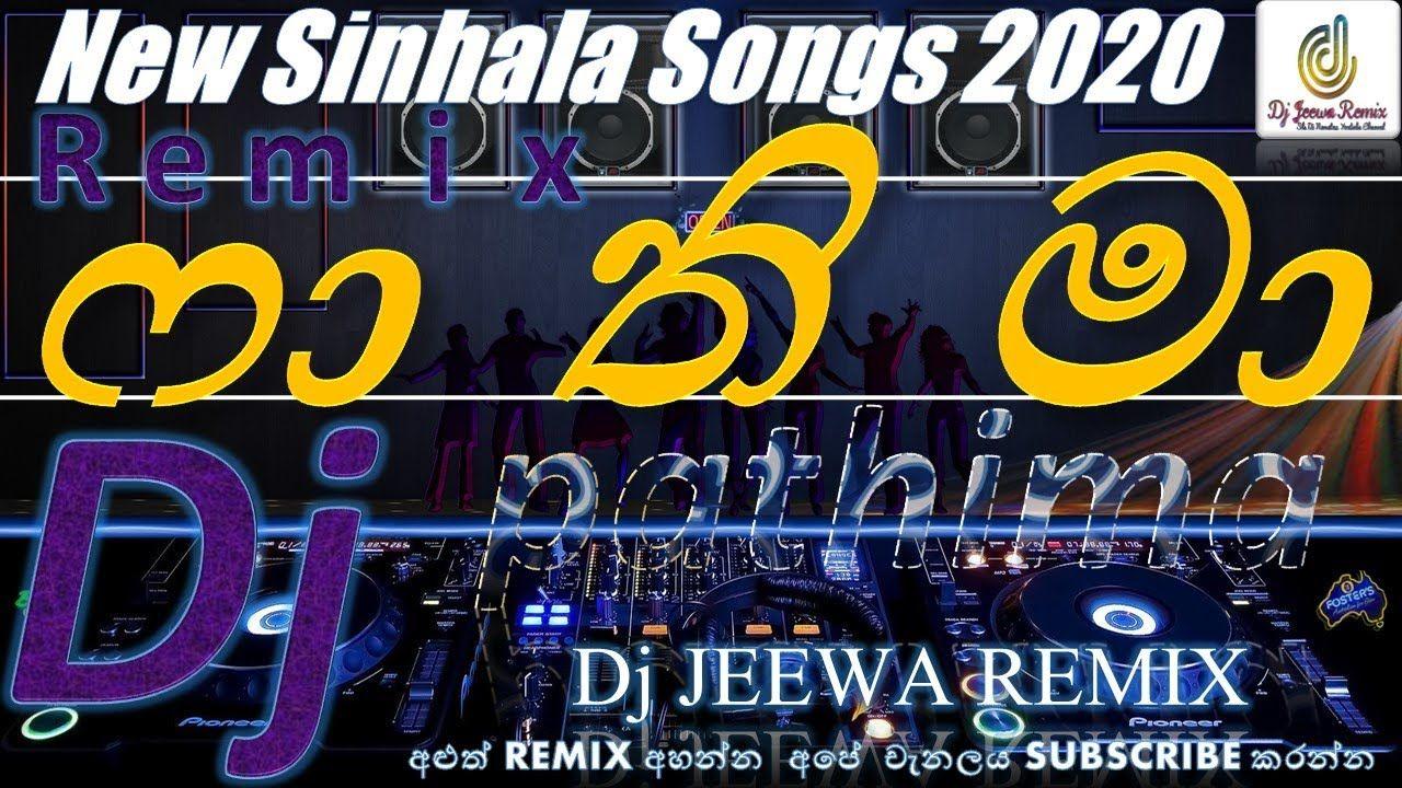 Fathima (ෆාතිමා) New Sinhala Dj Remix 2020 _ Sinhala Dj