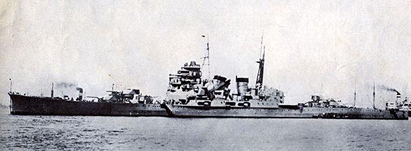 Imperial Japanese Navy cruiser chokai [重巡洋艦 鳥海]高雄型重 ...