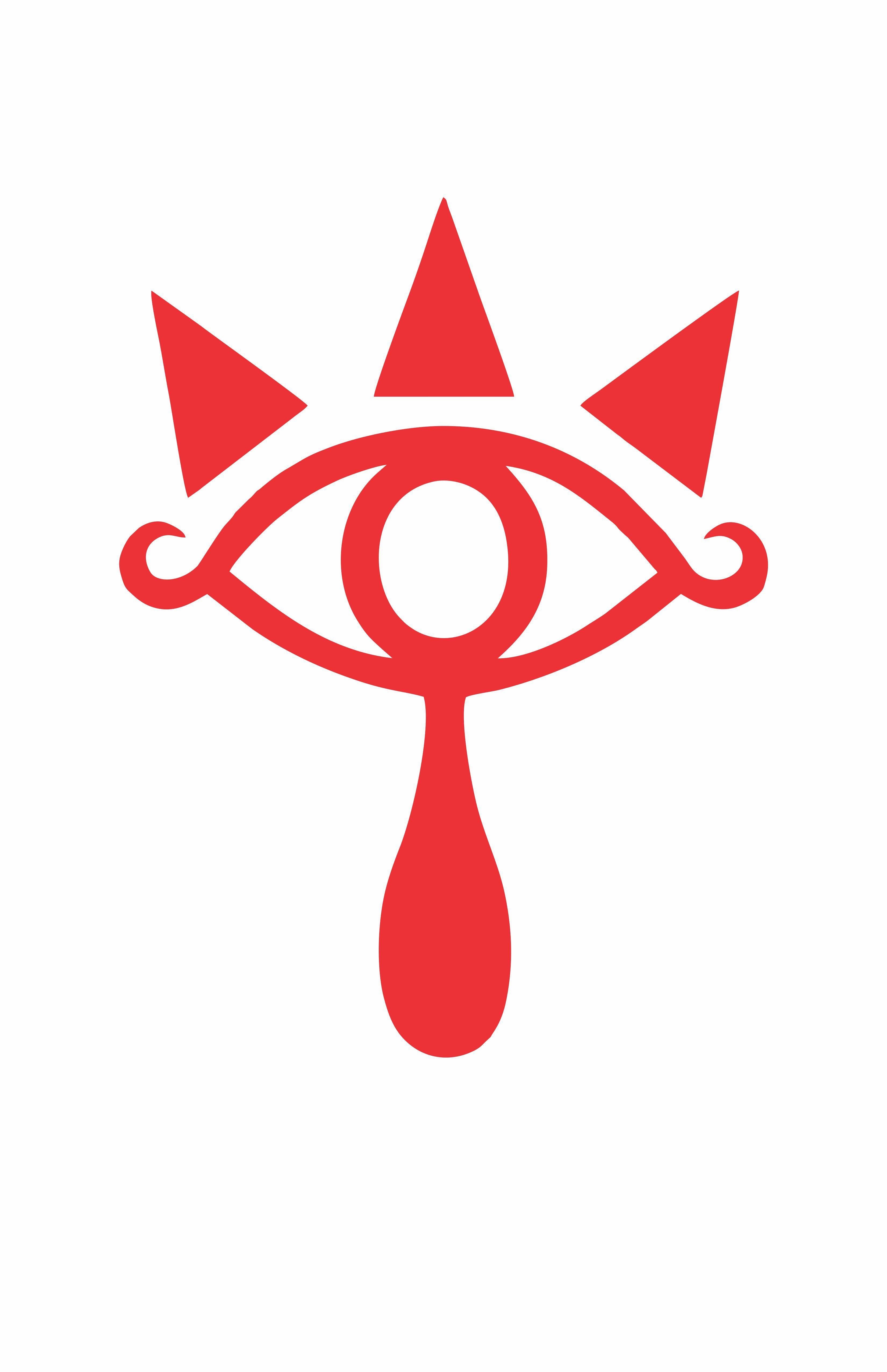 Sheikah Symbol from The Legend of Zelda Series Drax Shop