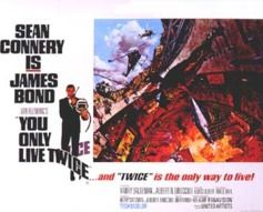 1967 You Only Live Twice Original UK Quad Style A Poster #bond #vintage #poster