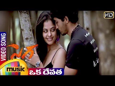 YouTube   Songs, Romantic gif, Telugu movies