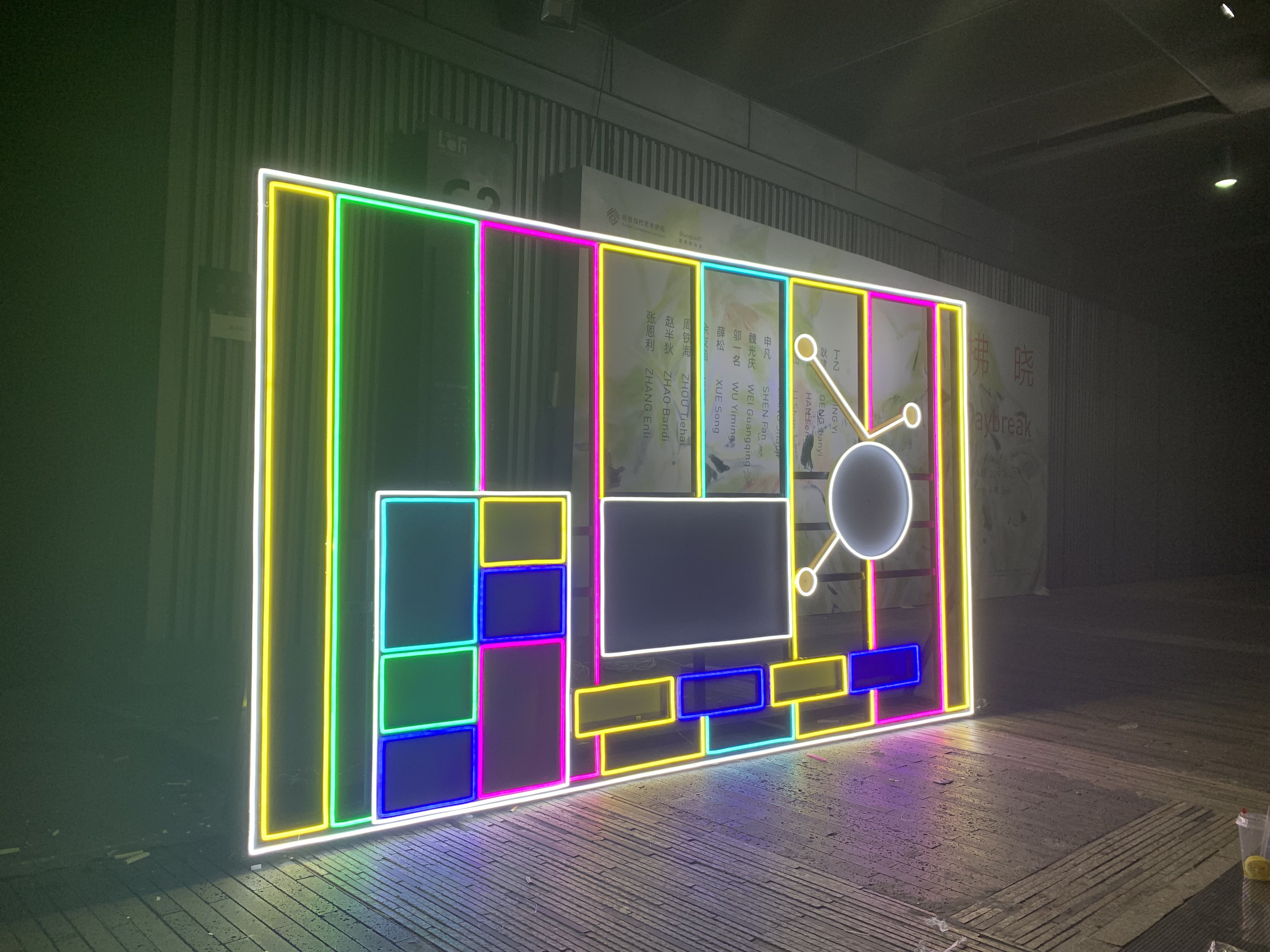 Led neon flex made for decorating stage Led neon signs