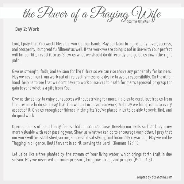 Powerful Prayer for wives  30 days for wives | marriage | Praying