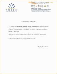 Image Result For Waiter Work Experience Letter Certificate Format Certificate Certificate Design Template