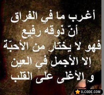 صور معدلة عليها عبر وحكم عن الحياة والدنيا خلفيات صور مكتوب عليها كلام مفيد للفيس بوك Words Quotes Arabic Calligraphy