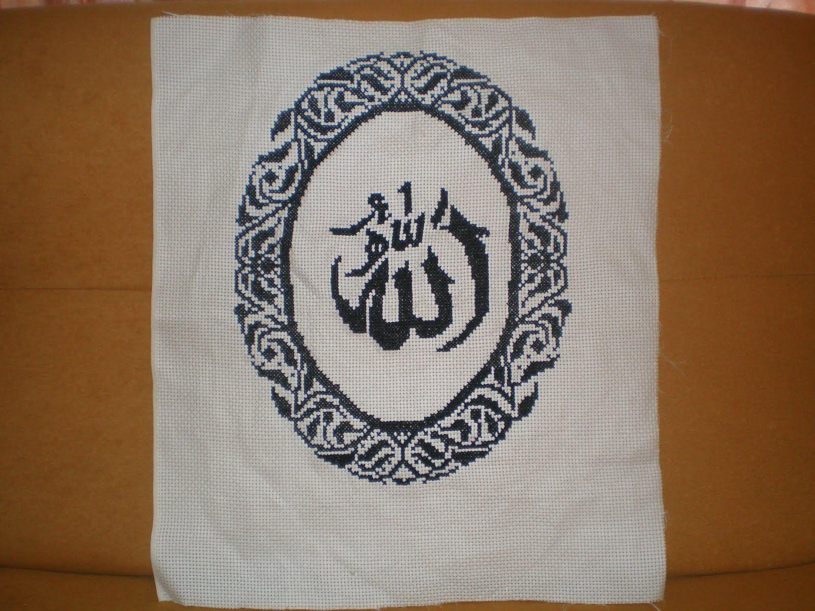 Pin von hanan khalaf auf Islamic calligraphy cross stitch