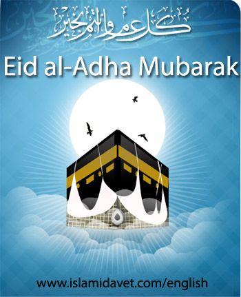 Wordpress Error Eid Al Adha Eid Mubarak Greetings Eid Greetings