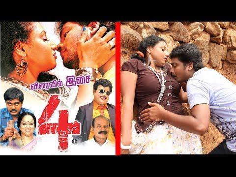 4 Super Hit Tamil Movie Full Hd Movies 2015 Movies Tamil Movies