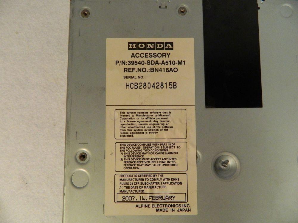 2007 Infiniti M35 Fuse Box Location