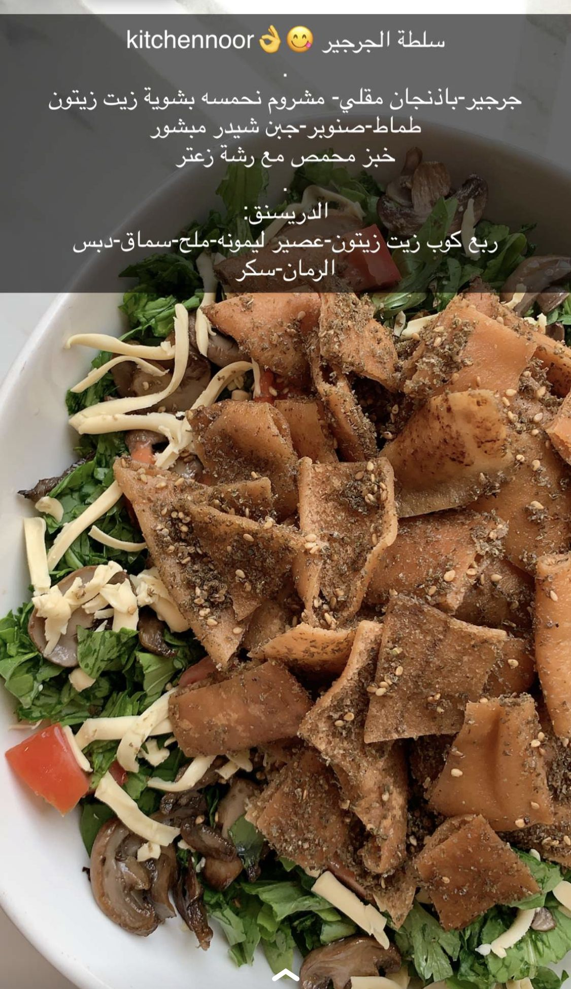 Pin By Bnt Almalki On اطباق سهلة وسريعة للمناسبات Food Meat Chicken