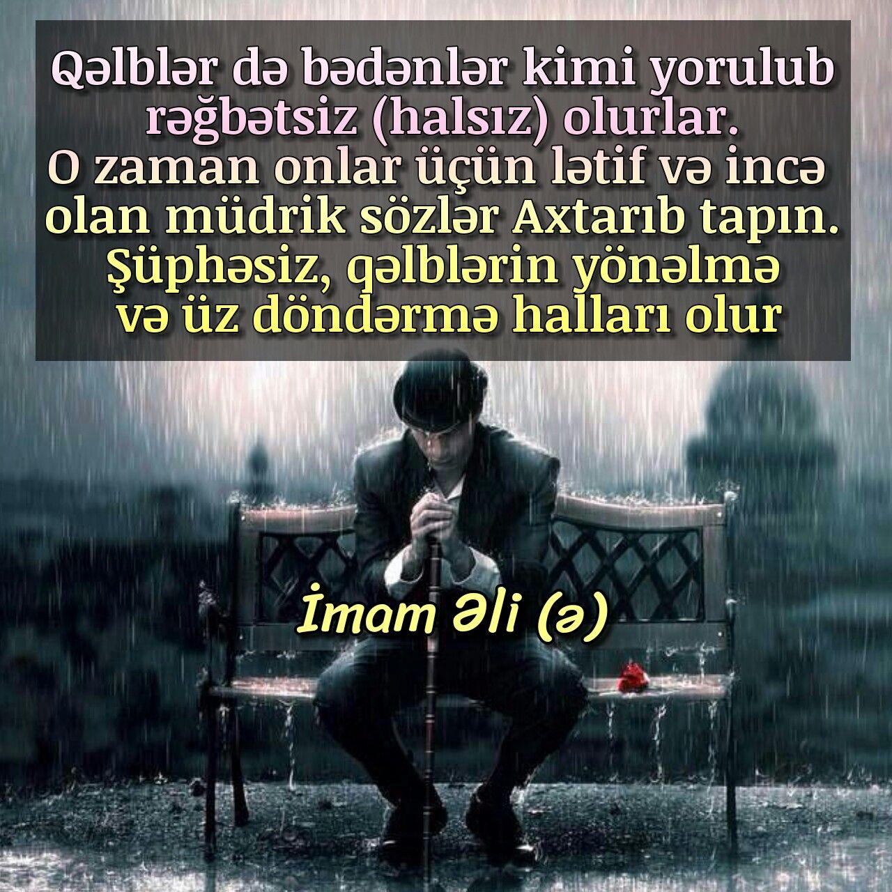 Pin By Ilk Son On Dini Səkillər Love Words Beautiful Words Words