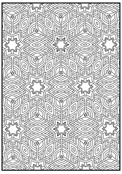 - Spent A Little Time Coloring My New Geometric Patterns Coloring Book For  Adults! Geometric Coloring Pages, Abstract Coloring Pages, Mandala  Coloring Pages
