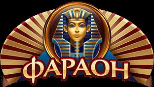 фараон казино онлайн pharaonbet.tech