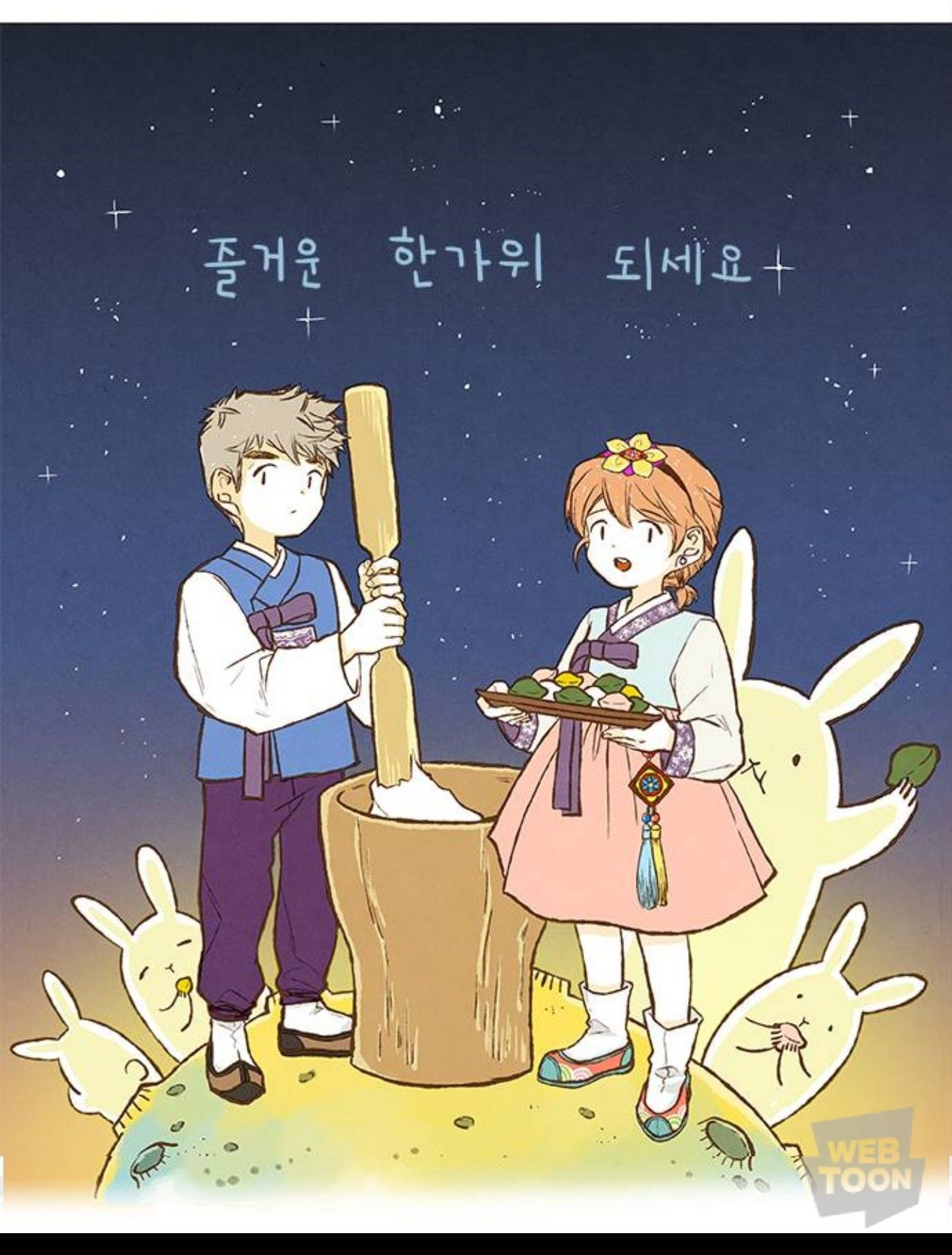 korean webtoon, naver webtoon, super secret, 슈퍼시크릿