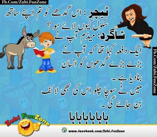 Pin By Salim Khan On Jokes Husband Wife: Pin By Salim Khan On JOKES