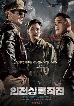 Phim Trận Đánh Inchon