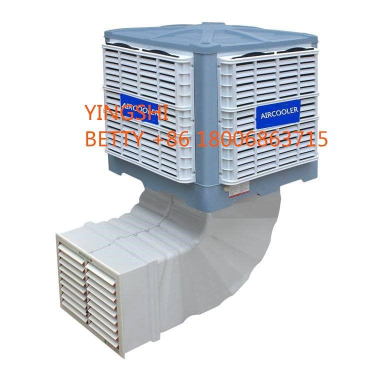 Evaporative Air Cooler Evaporative Air Cooler Water Cooler Fan