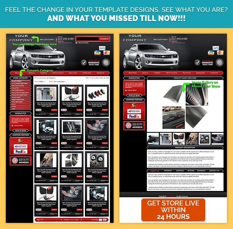 Red Theme Sharp Edge Automobile Custom EBay Listing Template - Custom ebay store template