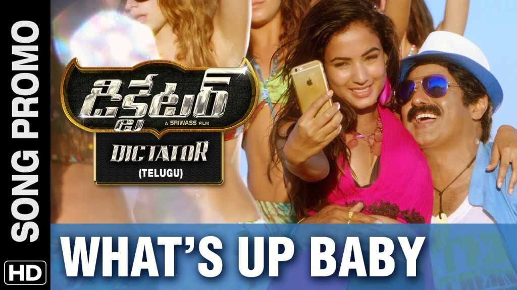 Watch What's Up Baby Full Video Song | Dictator Telugu Movie Video
