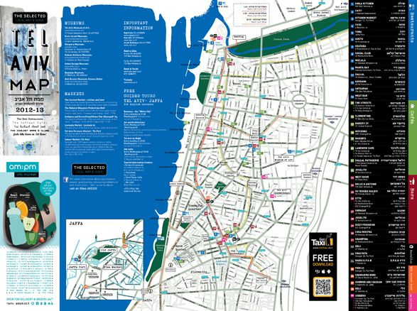 cool Tel Aviv Map Tourist Attractions Travelquaz Pinterest Tel