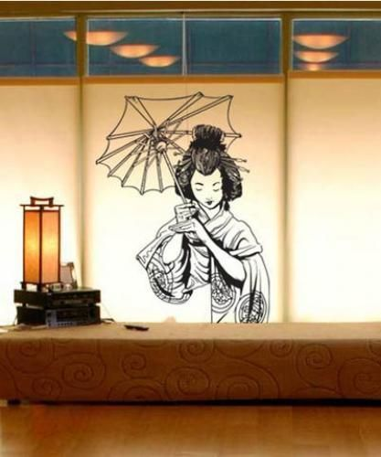 32 X 20 Japanese Geisha Wall Decal Asian Art Wall Stickers
