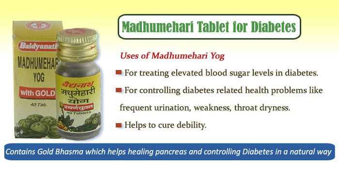 Herbal medicines for for #diabetes