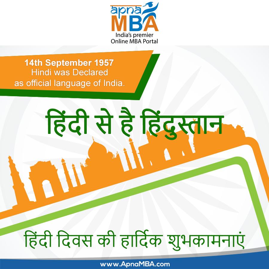 हिंदी_दिवस की हार्दिक शुभकामनाएं Language, Mba, Admissions