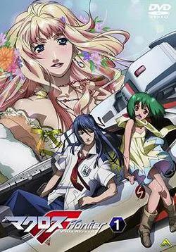 Pin on Best Action Romance Anime