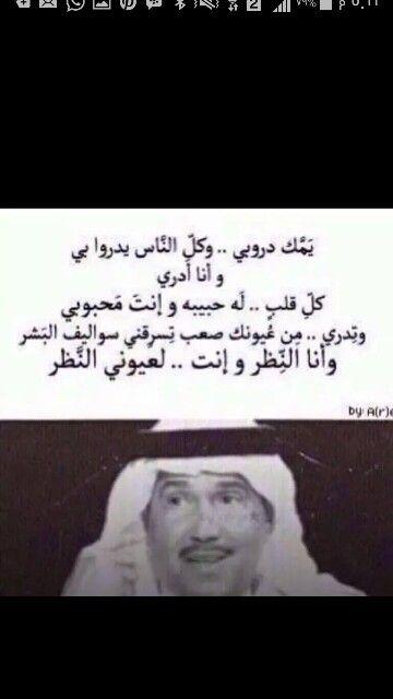 يمك دروبي Photo Quotes Arabic Quotes Words