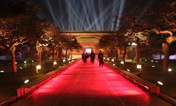 2016 New Year S Countdown Celebration Held At Beijing Imperial Ancestral Temple Travel In Beijing Service Trip Beijing Ancestral