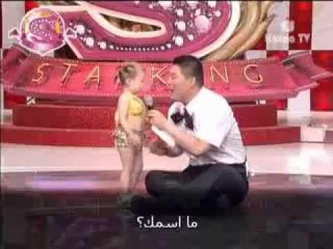 Supercute Korean baby dancing Arabic Dance!