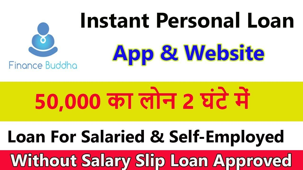 Instant Personal Loan Without Salary Slip Aadhar Card Loan Apply L Personal Loans Aadhar Card Personal Loans Online