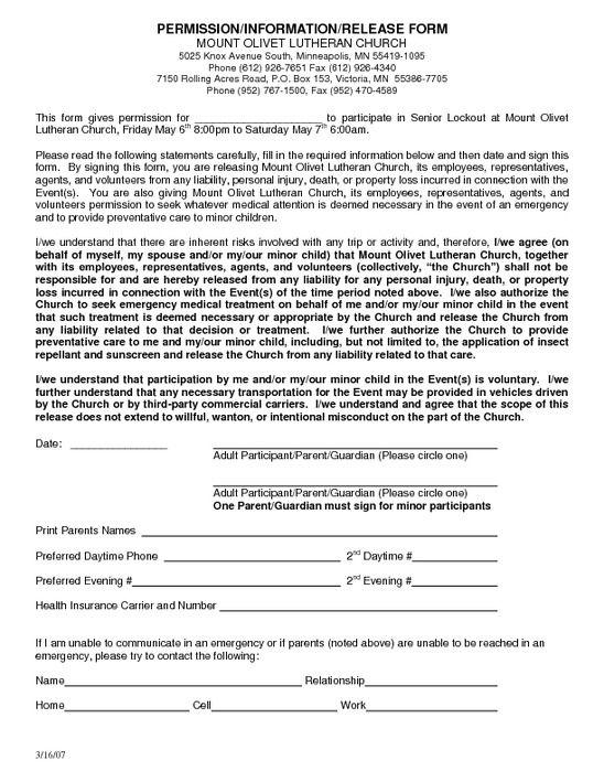 Download Free Permission Slips Permission Slip screenshot - permission slip template