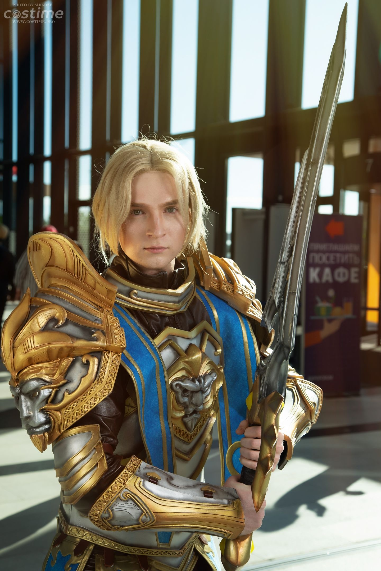 Anduin Wrynn Alliance King Cosplay In 2020 Cosplay World Of Warcraft Warcraft