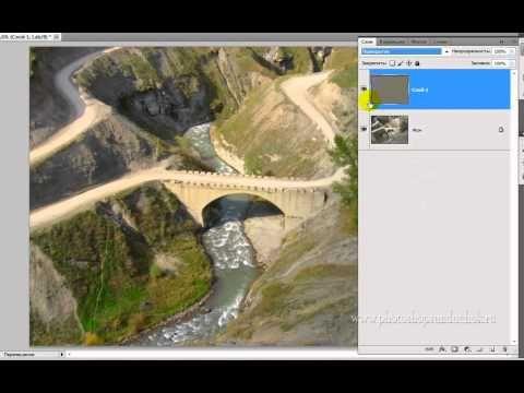 Как сделать фото ярче в фотошопе - YouTube | Фотографии, Видео