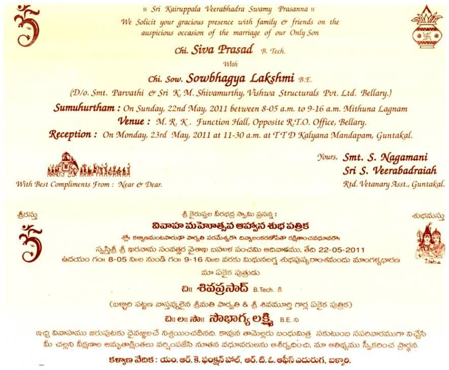 Telugu Wedding Invitation Wording In English For Friends