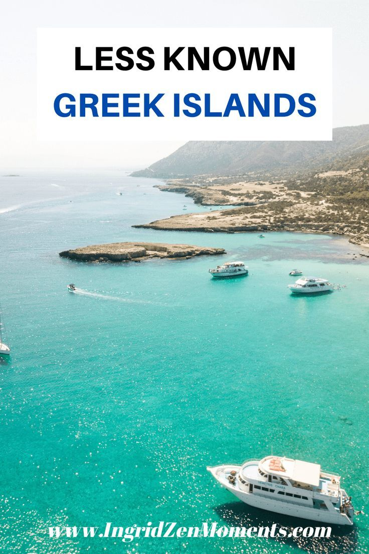 Less known Greece travel islands to escape the crowds