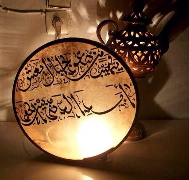 ومن يتهيب صعود الجبال يعش أبد الدهر بين الحفر Arabic Calligraphy Art Arabic Art Calligraphy Art